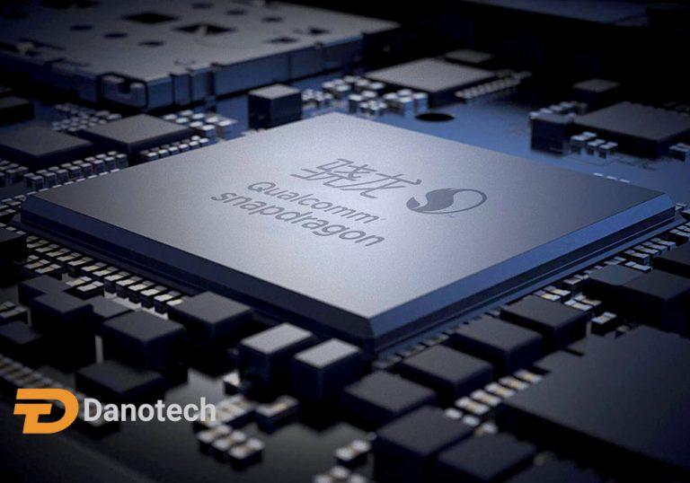 پردازنده Qualcomm Snapdragon 775