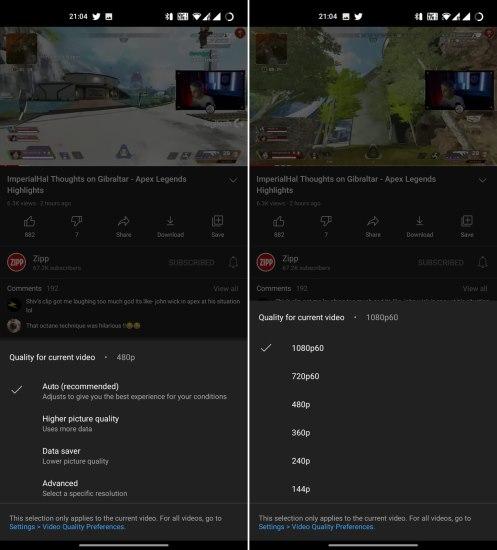 تنظیمات جدید وضوح ویدیو در YouTube