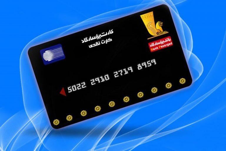 تراکنش های بانکی با دوربین موبایل