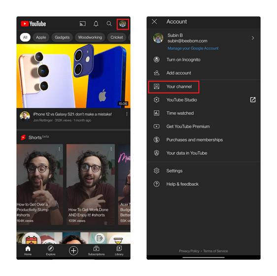 تغییر نام کانال یوتیوب در تلفن همراه