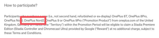 اعلام نام OnePlus Nord 2 در سایت