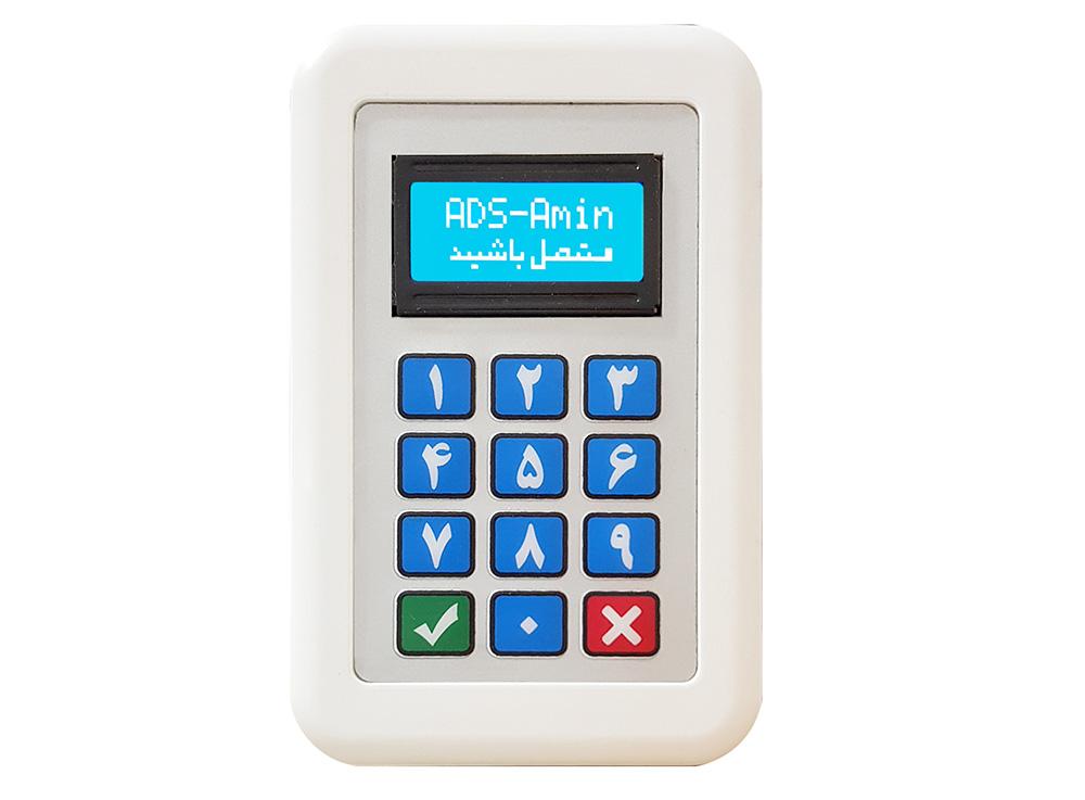 دستگاه ذخیره شماره موبایل مشتریان
