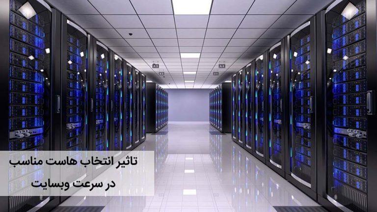5 راهکار افزایش سرعت سایت