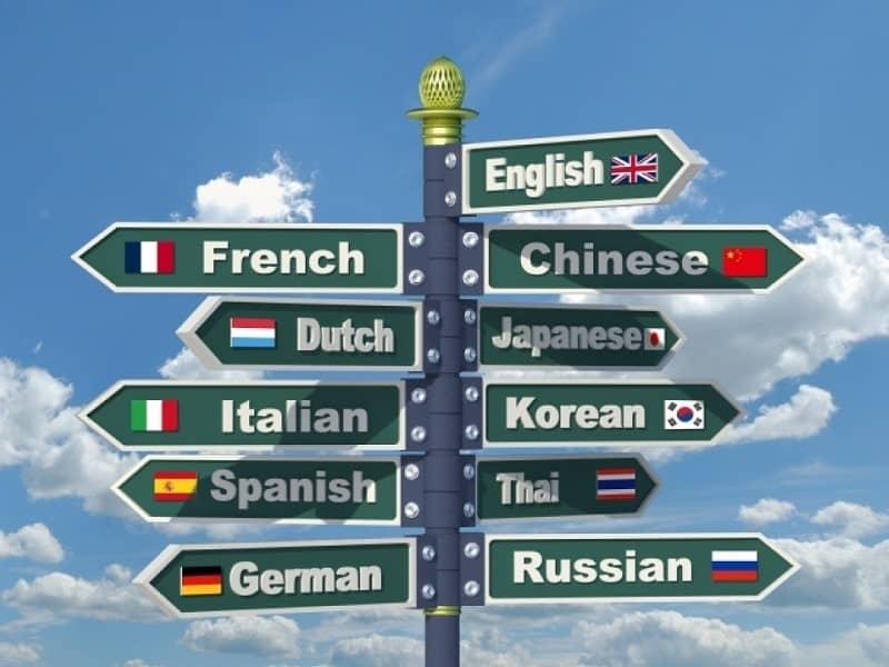 شیوه مدرن آموزش زبان