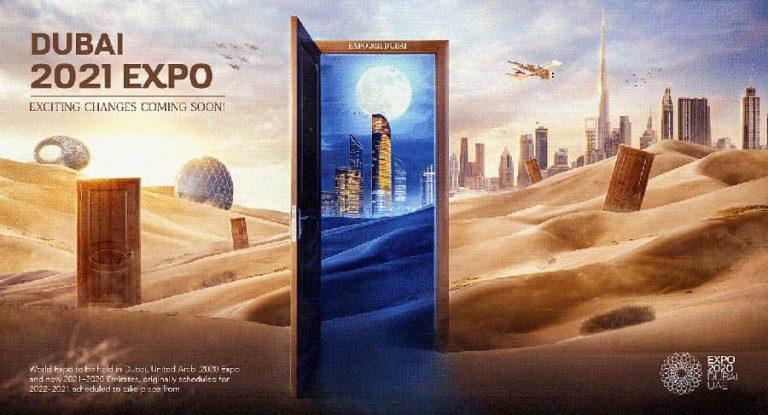 تاریخ برگزاری نمایشگاه اکسپو دبی 2021 / Expo Dubai 2021