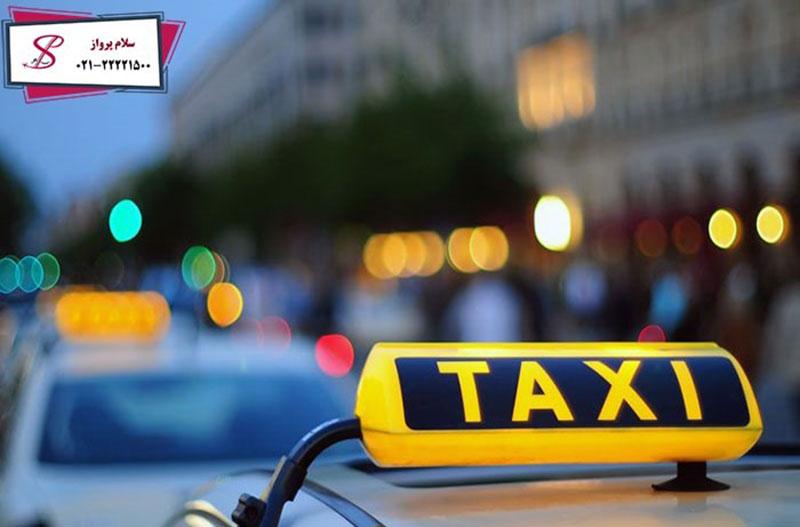 اپلیکیشن GG Taxi در سفر به ارمنستان