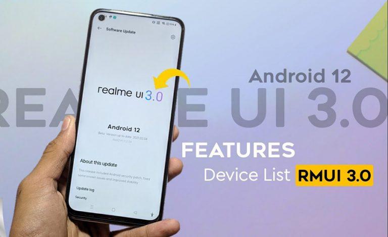 رابط کاربری Realme UI 3.0 در ماه اکتبر عرضه میشود