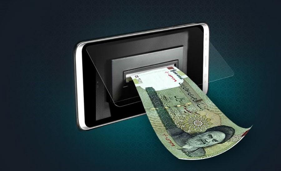 کیف پول الکترونیکی