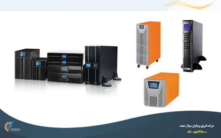 راهنمای تعمیر یو پی اس(UPS) | نمایندگی تعمیر دستگاه یو پی اس