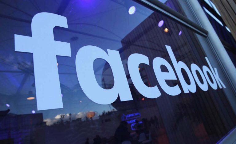 فیس بوک ممکن است به دنبال تغییر نام تجاری باشد