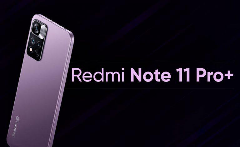 عرضه سری Redmi Note 11 با پشتیبانی از شارژ سریع 120 واتی تایید شد